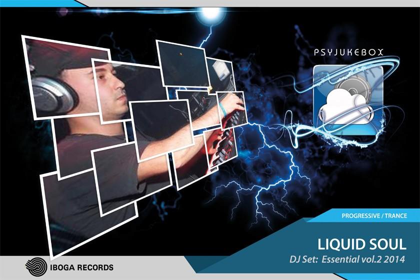 Liquid_Soul-essential_mix_vol-2_2014_PSYJUKEBOX_download